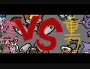 【ポケモンXY】対戦ゆっくり実況71 BUSTARグランプリ VS米吉73号