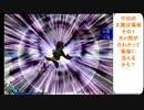 【MUGEN】神キャラDMBE杯2Part1