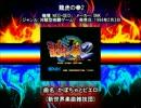 NEO・GEO 龍虎の拳2 かぼちゃとピエロ