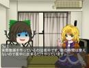 【東方勤務録】幻想郷の警官の滞在記~第二十二記目~ thumbnail