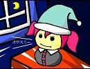 【重音テト】おやすみんみんみんみんみん