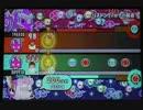 【太鼓の達人WiiU】MDP(ミラーダブルプレイ)リスドンヴァルナの黄昏