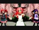 【UTAU三人娘】回レ!雪月花【UTAU+MMD】