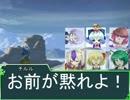大妖精のソードワールド2.0【25-11】