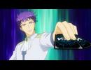 カードファイト!!ヴァンガード レギオンメイト編 第11話「凍てつく氷のセラ」