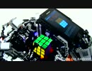 たった5秒でルービックキューブを揃える装置!