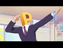 ぷちます!!‐プチプチ・アイドルマスター‐ 第45話「あの店の行方」