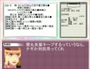 人狼の☆プリンスさまっ♪SP1-4