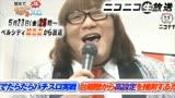 [無料] 5/23(金)25:00~「朝までだらスロ」番組放送告知