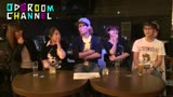 ODOROOM CHANNEL 第33話