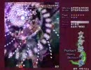 PC-Win 東方妖々夢 - 幻想 / TouhouYouyoumu - Phantasm Level