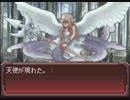 【パワポケ10】アーメン・・・(天使戦)