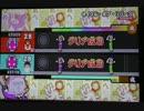 【太鼓の達人WiiU】MDP(ミラーダブルプレイ)サイクルオブリバース