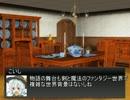 【東方卓遊戯】地霊殿でエンドブレイカー!【1‐0】