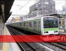 【A列車で行こう7】糖武鉄道開発日記 第17話:伊勢崎線全通(後編)