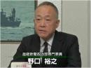 防人の道 今日の自衛隊 - 平成26年5月23日号