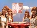 天空麻雀13-#1 女流プロ 予選A卓