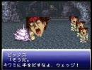 【ニコカラ?】FF6 決戦のキワミ 1.5倍速v