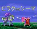 【実況】FE紋章の謎 なるべく丁寧プレイ 暗黒女帝(?)シーマ