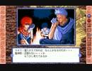 【PC98】魍魎戦記MADARA 大金剛輪編 その5