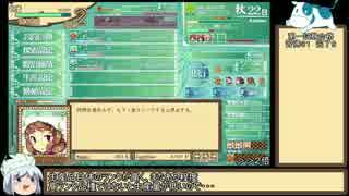 【ゆっくり実況】ラクノープリンセスをねっとりプレイ03