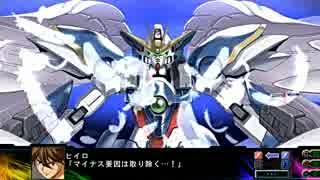 『第3次Z時獄篇』第21話永遠の円舞曲Part3