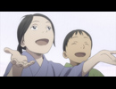 蟲師 続章 第7話「日照る雨(ひてるあめ)」