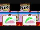 [TAS] タッチ! カービィ ペイントパニック レベル3 [得点重視/時間重視]