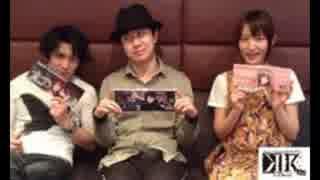 K of Radio 3rd 第3回 (ゲスト:杉田智和)