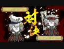 【謀将大会】2回戦 rui_25対イリスたん 【35国VS征5国】