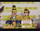 【日韓カップル】 韓国に住む日本人妻 『日本に帰りたい!』 と
