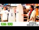 MONDAYS TV 第56回
