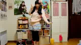 【前ちゃん】ストロベリー 踊ってみた【オリジナル振付】おまけ付