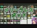 【MTG】ゆかり:ザ・ギャザリング #10.1