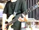 【ベース】スラップで ルパン三世のテーマ 弾きまくってみた【OK】 thumbnail