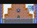 ポケモンになれるダンジョンRPG【赤】があるらしい 実況プレイ Part32