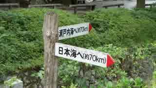 兵庫県 道の駅めぐり 第32夜 丹波おばあ