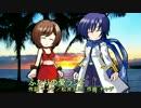 MEIKO V3、KAITO V3にふたりの愛ランドを歌ってもらった