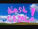 【SLH】コーヒータイム大戦争を踊ってみた【YUMA, RYO】 thumbnail