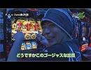 ライターX増刊号(東海版)P.A.e・Zone金沢店-NBえーじ編 第3話