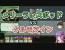 【MTG】ゆかり:ザ・ギャザリング #10.2