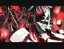 【艦これ】ナイトメアーパーティー【夕立っぽいオリジナル曲】キネマ106