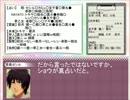 人狼の☆プリンスさまっ♪SP1-5
