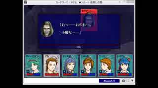 【CardWirth】サウンドフォントで作業用カ