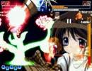 【MUGEN】 EFZ&東方 黄昏タッグトーナメント Part15