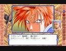 【PC98】魍魎戦記MADARA 大金剛輪編 その6