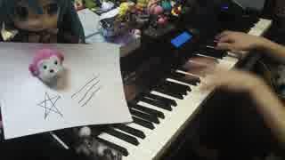 【ピアノ】 「君の知らない物語」を弾いてみた 【化物語ED】