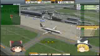 【ゆっくり実況】 ゆっくりが航空管制官になるようです Part5(前編)