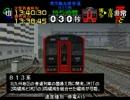 電車でGO!プロ仕様 全ダイヤ悪天候でクリアを目指すPart78【ゆっくり実況】