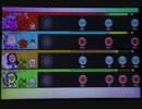 【太鼓の達人WiiU】DMQP(ダブルミラークワトロプレイ)